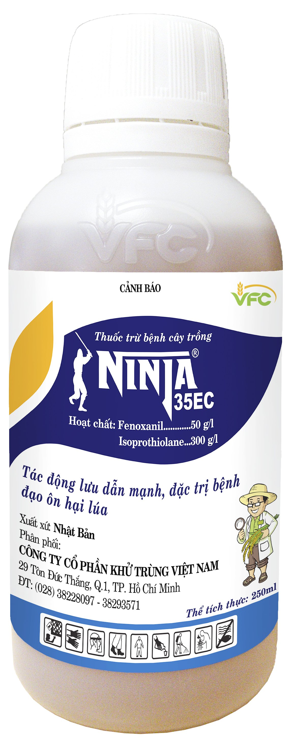 NINJA 35EC